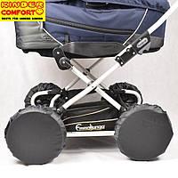 Чехлы на колёса коляски (Kinder Comfort, 4 больших колеса)