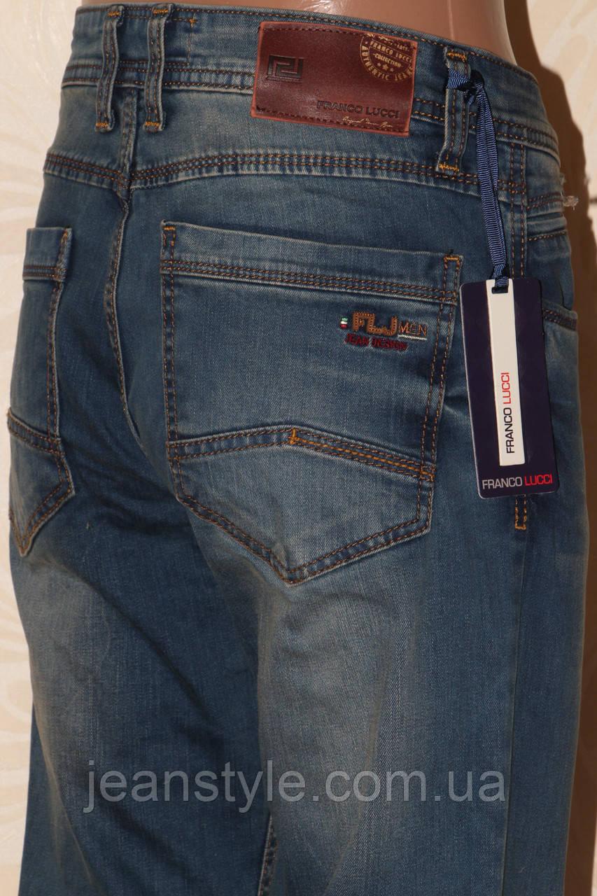 362ceaffcf00 Мужские джинсы насыщенного синего цвета Franco lucci