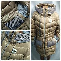 Женская зимняя куртка песочная