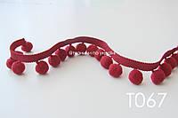Тесьма с помпонами бордовый 20 мм (Т067), фото 1