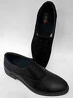 Мужские туфли, классика