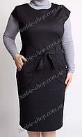 Красивый сарафан в деловом стиле для женщин 535