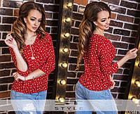 Модная красная  кофточка, принт- сердечки,  со  змейкой. Арт-9896/79