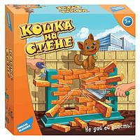 """Игра детская настольная """"Кошка на стене"""" Dream Makers"""