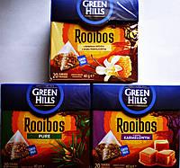 Чай пакетированный Green Hills Rooibos в ассортименте 20 пак