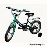 Велосипед Mars 20 С2001