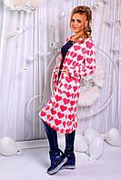 """Теплый женский кардиган """"Сердце"""" с карманами и длинным рукавом (2 цвета)"""