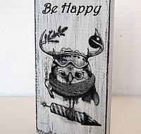 """Табличка сувенирная """"Будь счастлив с совенком"""" 20х10 см"""