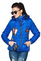Стильная женская  куртка Лика электрик Модная зона  42-54 размеры