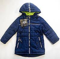 Куртка детская на мальчика удлененная