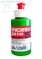 Присыпка для ран с йодоформом 2%, 50 г, O.L.KAR. (Олкар)