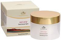 Увлажняющий и питательный ночной крем, 50мл, Care & Beauty Line