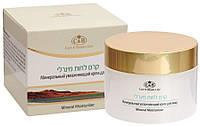 Увлажняющий дневной минеральный крем для лица, 50мл, Care & Beauty Line