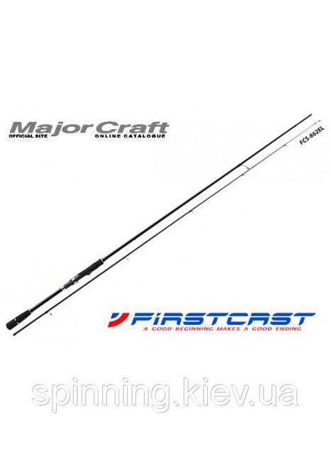 Major Craft Firstcast