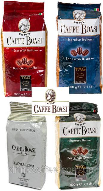 Кофе Boasi. Новинка!!!