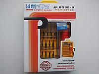 Набор отверток для ремонта JAKEMY JK-6030-A 32-в-1