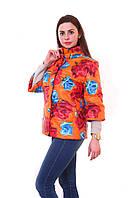 Женская куртка К-024 Оранж