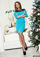Стильное голубое  трикотажное платье с гипюром.  Арт-9899/79