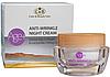 Ночной крем против морщин Derma Age Collagen, 50мл, Care & Beauty Line