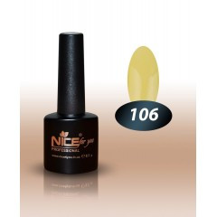 Гель-лак Nice for you № 106 (лимонная глазурь) 8.5 мл