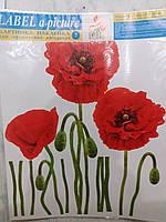 Декоративная наклейка Label № 7, фото 1
