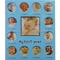 Детские рамки(фоторамки для детей)12 месяцев металл фото 1/10х10 см,12/5х5 см.