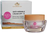Увлажняющий дневной крем против морщин SPF 15 Derma Age Collagen, 50мл, Care & Beauty Line
