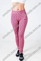 Женские модные спортивные лосины розового цвета