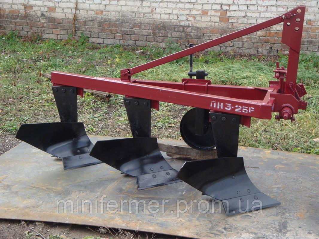 Плуг ПН-3-25 Р трехкорпусный