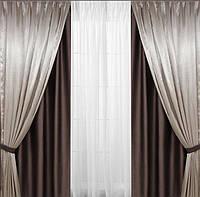 Шторы на окна шоколадные с серым комплект с 4 штор