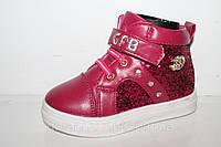 Деми- ботинки р 23-26 GFB на флизе розовые