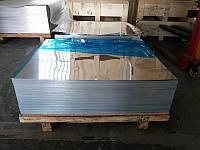 Алюминиевый лист 0,8*1250*2500 mm 1050 Н24