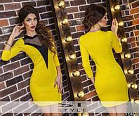Женское желтое  приталенное платье с черными вставками и сеткой.  Арт-9902/79