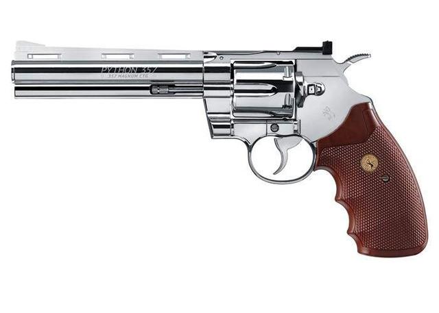 Револьверы/пистолеты