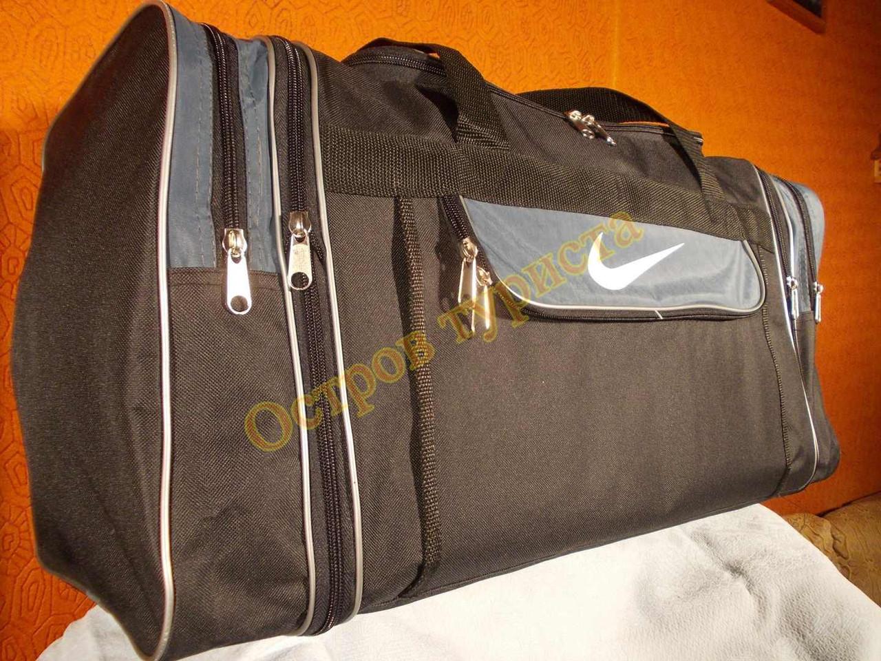 Сумка спортивная дорожная  Nike 273 регулируем объем серая