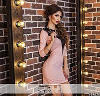 Женское розовое  приталенное платье с черными вставками и сеткой.  Арт-9902/79