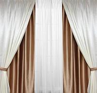 Шторы на окна бежевые  двойные с подхватами