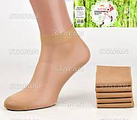 Женские капроновые носки Korona B211-1-R. В упаковке 10 пар
