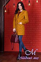 Осеннее женское пальто цвета горчица (р. S, M, L) арт. Вейси крупное букле 9016