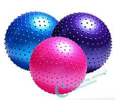 Мяч для фитнеса фитбол массажный 65см+анти розрыврозрыв с 45 по 85