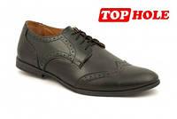 Туфли мужские TOP-HOLE (топ-хол) 257-3