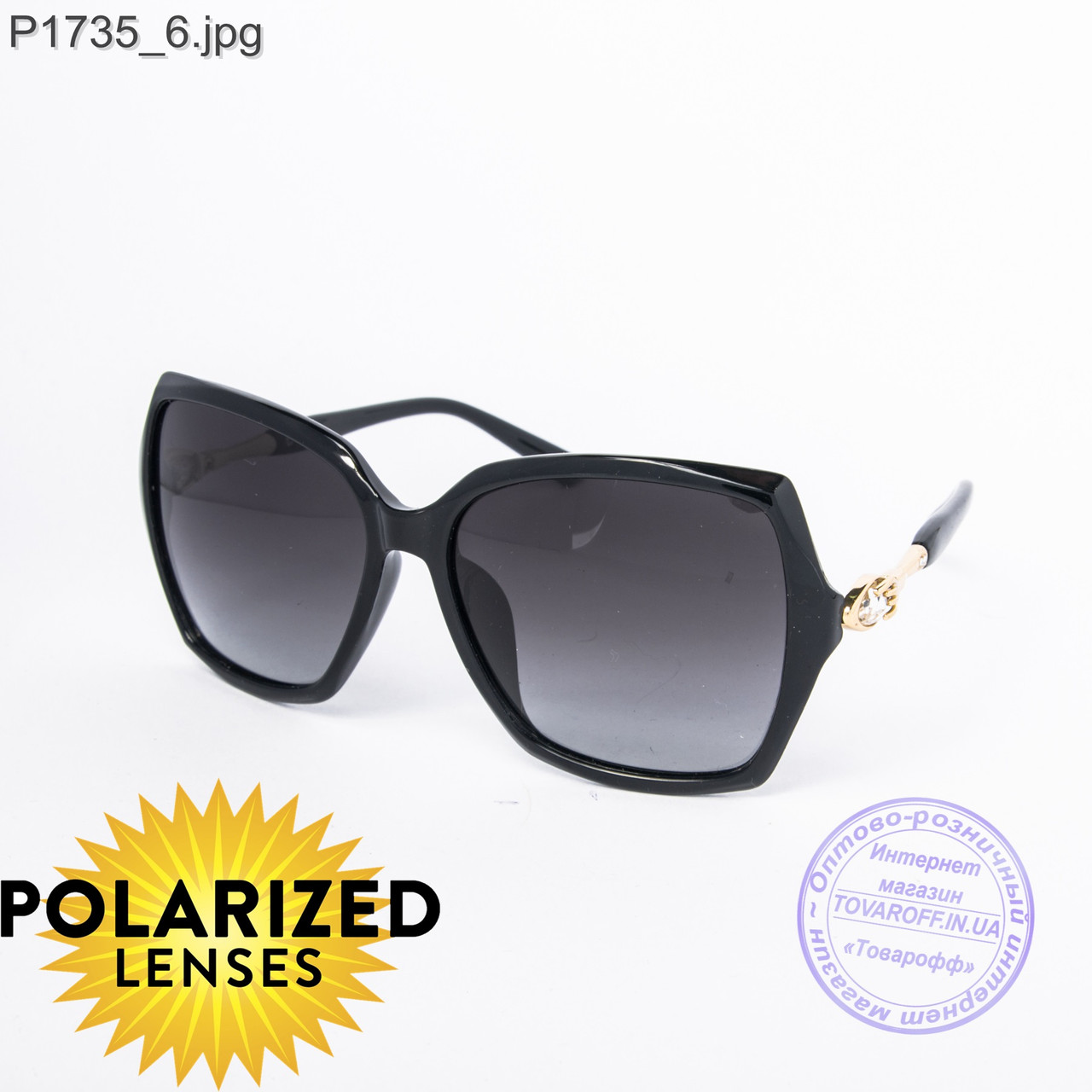 Поляризационные женские солнцезащитные очки Черные - P1735
