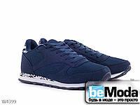 Модные женские кроссовки Violeta Navy оригинального фасона с декоративной вставкой на подошве синие