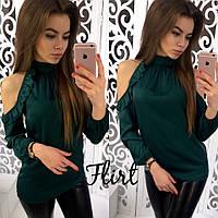 Костюм блуза и легенсы