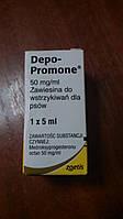 Депопромон (Депо-Промон) ин. (1 фл.х 5 мл) Польша