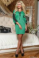Изумрудное женское платье-туника