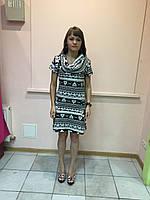 Платье женское короткий рукав теплое воротник хомут Mela Loves london с принтом