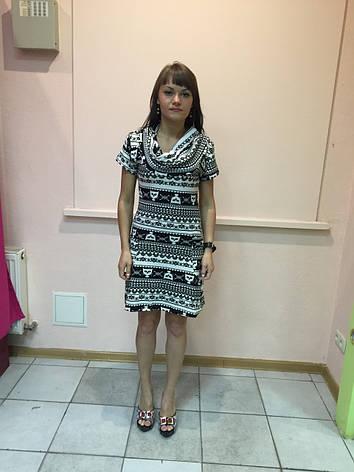 Платье женское короткий рукав теплое воротник хомут Mela Loves london с принтом , фото 2
