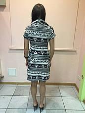 Платье женское короткий рукав теплое воротник хомут Mela Loves london с принтом , фото 3