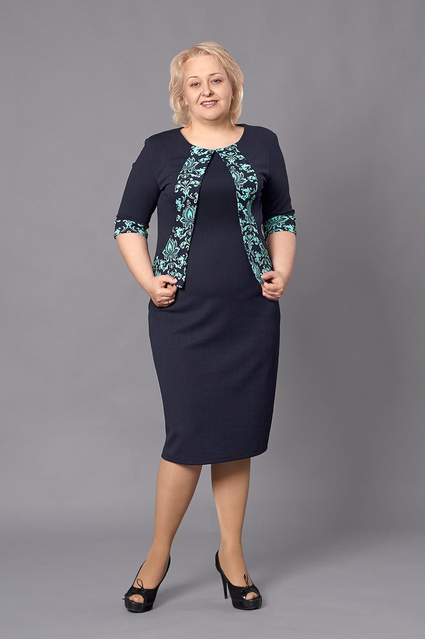 c2cc90fbaa76 Стильное платье из трикотажа-кукуруза темно-синего цвета с бирюзовой  вставкой - Оптово-
